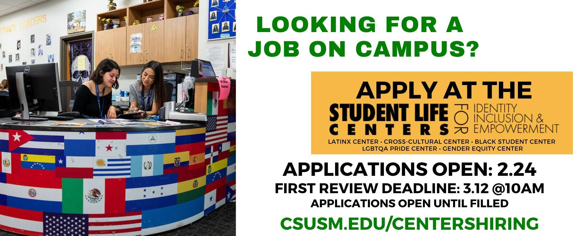Looking for a Job? Apply today - First Review Deadline is Thursday, March 12 at 10am